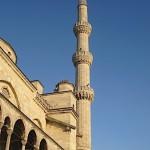 Mosque, Istanbul Turkey, September, 2014, photo credit: Demetrios Kastaris.